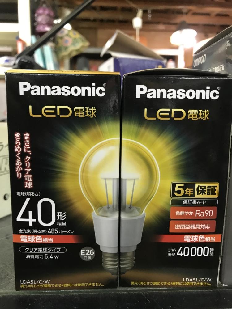 LED 電球 買取いたしました