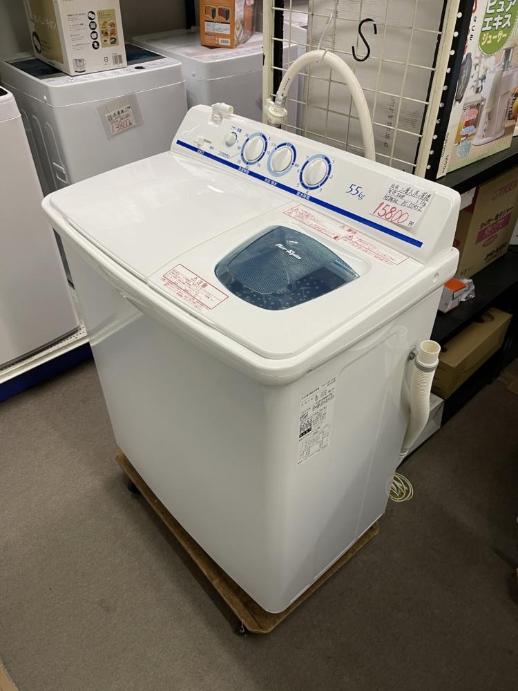 二層式洗濯機も買取しています